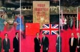 百年党史天天讲(九十三)香港回归