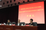 市学习贯彻中央民族工作会议精神专题研讨班在北京开班