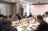 市政协召开学习贯彻中央民族工作会议精神专题研讨会
