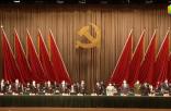 中國共產黨赤峰市第八次代表大會隆重開幕