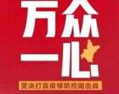武汉加油 | 你面对危险临危不惧,面对死亡选择逆行——《白衣天使颂》