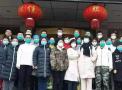 你们最美!致敬内蒙古援助荆门医疗救护团队