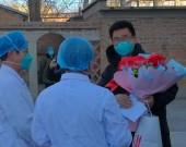 【喜讯】刚刚,赤峰市首例确诊患者治愈出院!