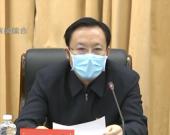 市新型冠状病毒感染的肺炎防控工作指挥部召开工作调度视频会议