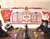 【巴林右旗】自治区疫情防控督导组到巴林右旗督导疫情防控工作