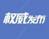 【遵纪守法 同舟共济】做负责任的守法公民 ——访内蒙古自治区律师协会会长、一级律师巴布
