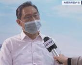 钟南山:武汉仍没有解决人传人的问题