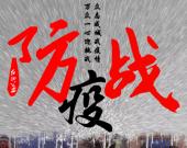 【红山区】无视疫情聚众赌博 警方拘留35人