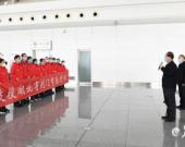 石泰峰布小林为自治区对口支援湖北省荆门市医疗队壮行