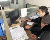 """【元宝山区】警方侦破一起以""""售卖口罩""""为名的电信诈骗案"""