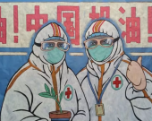 """""""团结助力、抗击疫情——松山美术家在行动"""" 在线作品展"""