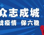 """微海报:@一线医护人员 这""""九大保障""""请收好!"""