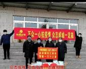 社会各界积极向市防控指挥部捐赠防疫物资