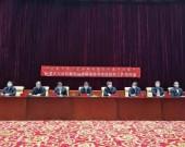 新闻发布 | 内蒙古:打出金融组合拳,助力企业复工复产