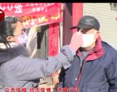 【林西县】纪委监委党员:聚焦主责主业 为疫情防控提供政治保障