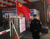 """【赤峰公安】看赤峰战""""疫""""一线民警的别样风采"""
