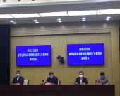 内蒙古累计追踪密切接触者1251人,解除141人