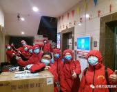 赤峰市医院第二批支援湖北一线战地日记