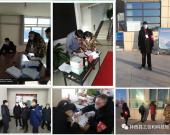 【林西县】工科局:勇担责任为复工企业服务把关