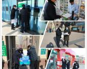 赤峰市公安局迅速组织开展流动人口自助申报系统推广工作 为疫情防控提供有力支撑