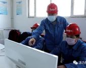 【阿鲁科尔沁】工科局全力推进工业企业复工复产
