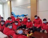 【林西县】家乡人民请放心!支援湖北医疗队已平安抵达武汉
