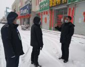 【翁牛特旗】市场监管局严防死守全力做好确诊病例小区周边商户管控