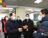石泰峰深入呼和浩特市及自治区有关部门单位 检查疫情防控和市场供应交通保障工作