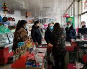 【克什克腾旗】市场监管局强化一线工作指导