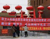 """【林西县】多举措构筑疫情管控""""防火墙"""""""