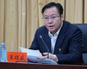 王旺盛主持召开市新冠肺炎疫情防控工作指挥部(扩大)会议
