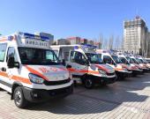内蒙古:20辆负压救护车将上岗 可更有效保护医护人员