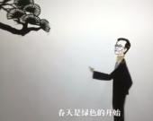 【皮影MV】 死神与我们的速度谁更快
