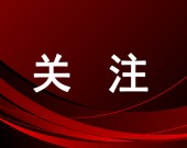 北京两例新增境外输入病例,都来自伊朗
