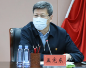 孟宪东主持召开市应对新冠肺炎疫情工作领导小组第八次扩大会议