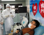 赤峰已有5名新冠肺炎康复者成功捐献血浆!全区共10名