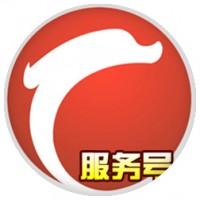 赤峰广播电视台服务号