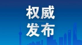 加油你我!加油赤峰!赤峰市委书记孟宪东、代市长王旺盛给全市人民的公开信!