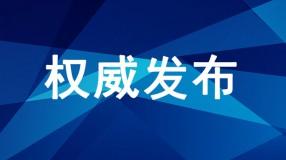 外地车辆进入赤峰市中心城区的最新规定