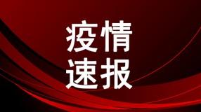 赤峰市第5例新冠肺炎患者治愈出院!