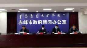 赤峰市召开第三次疫情防控工作新闻发布会,你关心的近期疫情防控问题都在这里!