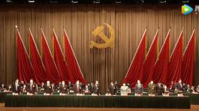 中国共产党赤峰市第八次代表大会隆重开幕