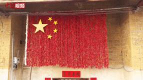 """花式表白祖国,""""这是中国人的浪漫"""""""