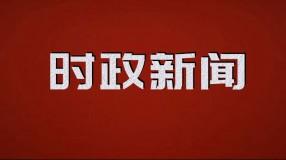 这就是中国!那兔特别版《我和父辈》