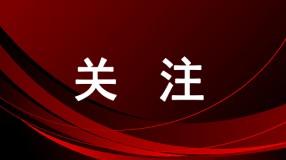 这就是中国!这里的人们平凡而伟大