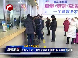 赤峰火车站自助售取票机上线啦 购票攻略看这里