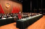 赤峰市政协七届一次会议会场
