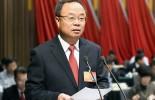 市政协主席邹德华在市政协七届一次会议上作报告