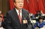 邹德华在市政协七届一次会议闭幕式上讲话