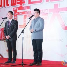 赤峰首届方言大赛-复赛现场4